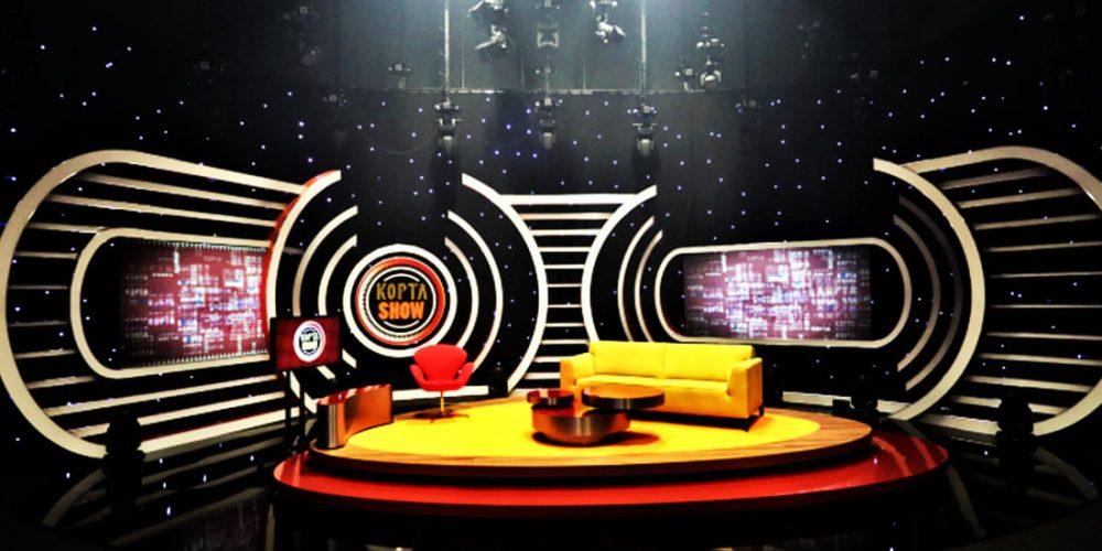 kopta show led curtain